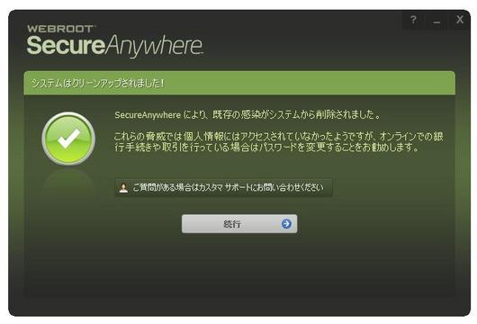 ソフト5.jpg