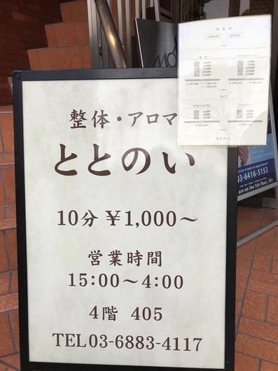 IMG_0012_s.jpg