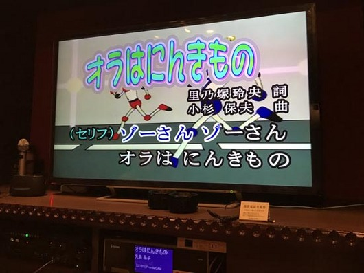 IMG_0036_s.jpg
