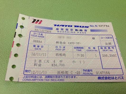 IMG_0498_s.jpg