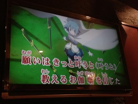 IMG_1006_s.jpg