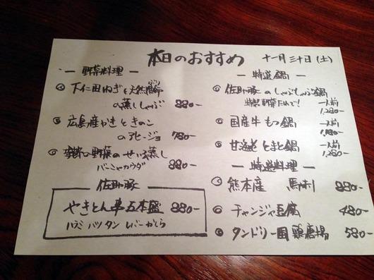 IMG_3901_s.jpg