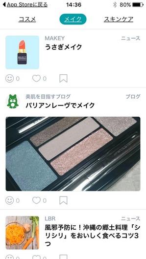 IMG_4280_s.jpg