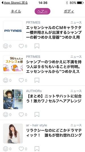 IMG_4284_s.jpg