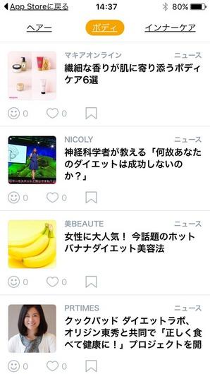IMG_4285_s.jpg