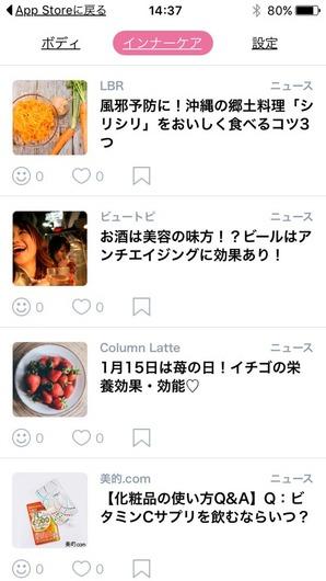 IMG_4286_s.jpg
