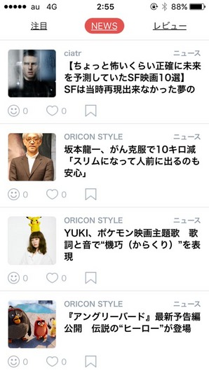IMG_5335.jpg