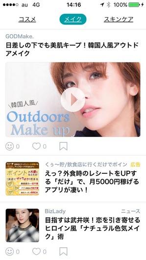 IMG_6709_s.jpg