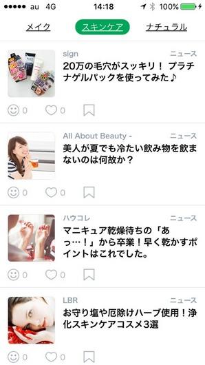 IMG_6710_s.jpg