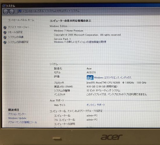 IMG_6743_s.jpg