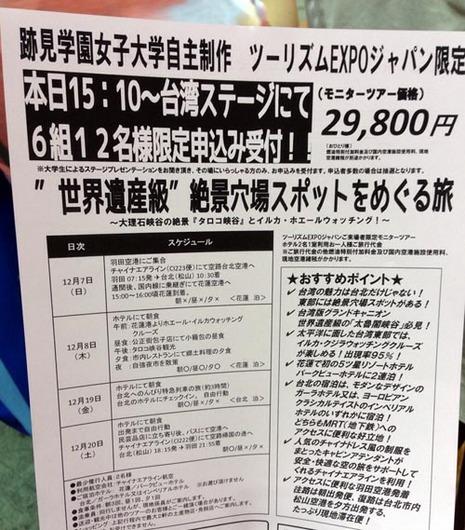 IMG_7473_s.jpg