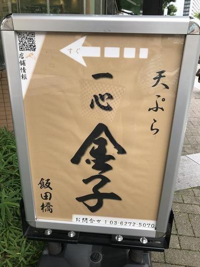 IMG_8075_s.jpg