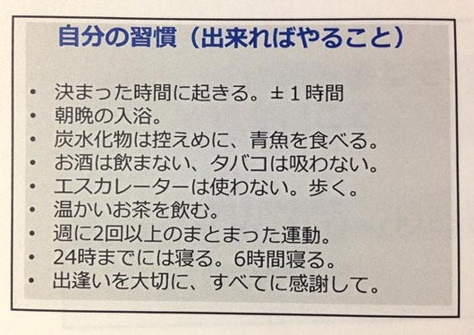IMG_8163_s.jpg