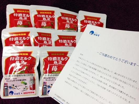 IMG_8673_s.jpg