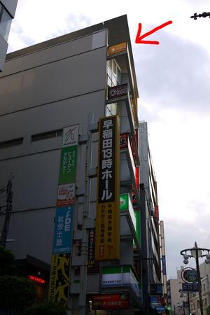 P1030327_s.jpg