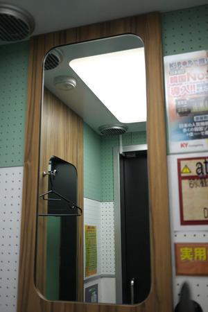 P1030351_s.jpg