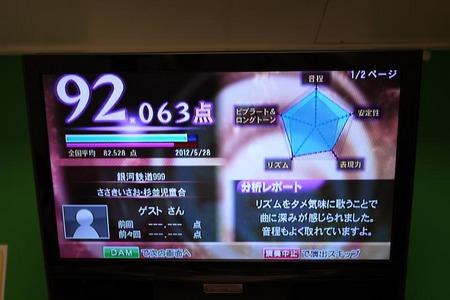 P1030381_s.jpg