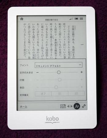P1060006_s.jpg
