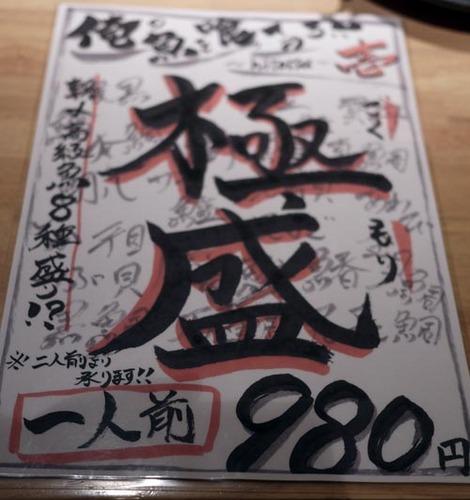 P1060266_s.jpg