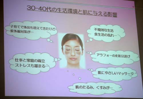 P1060852_s.jpg