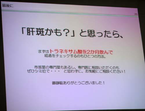 P1060858_s.jpg