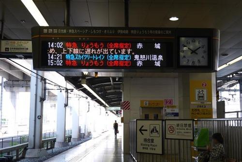 P1060948_s.jpg