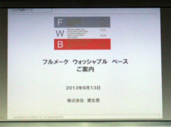 P1080149_s.jpg