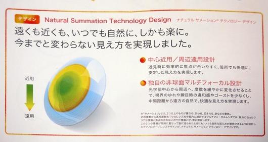 P1080675_s.jpg
