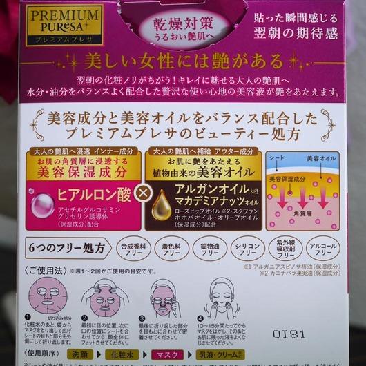 P1170228_s.jpg