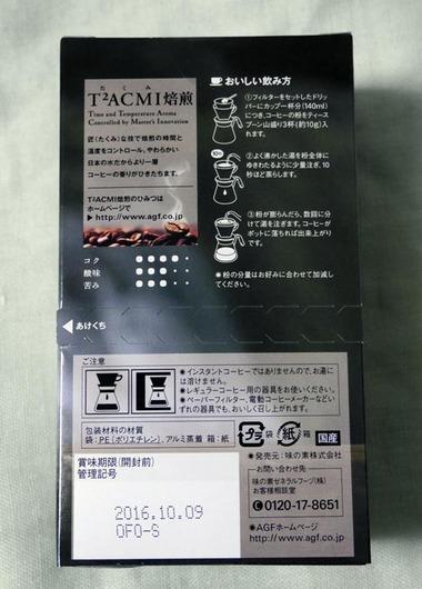 P1190047_s.jpg