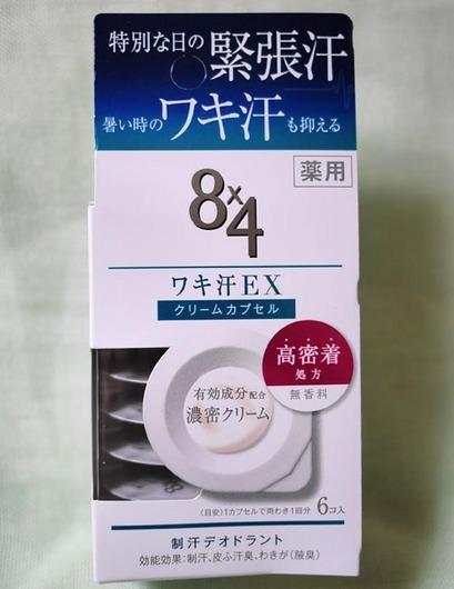 P1200451_s.jpg