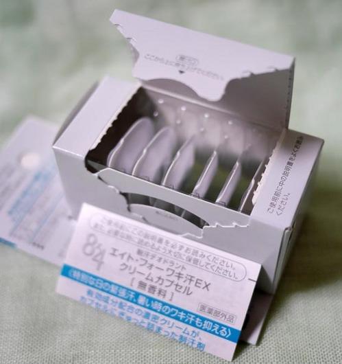 P1200452_s.jpg