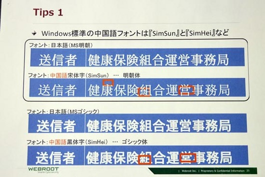 P1210130_s.jpg