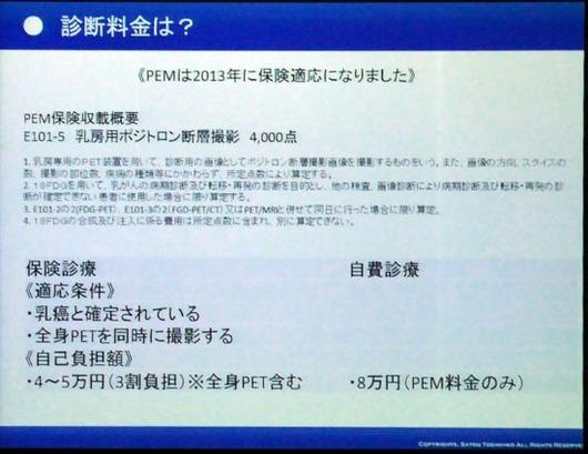 P1230404_s.jpg