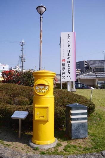 P1260471_s.jpg