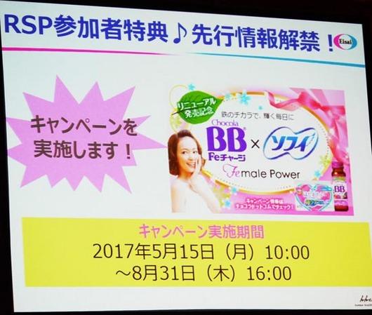 P1260899_s.jpg