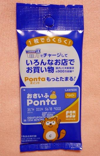 P1270699_s.jpg