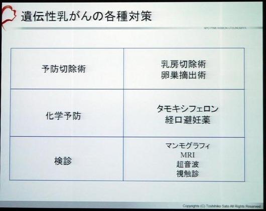 P1280006_s.jpg