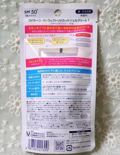 P1300249_s.jpg
