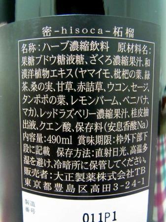 R0012801_s.jpg