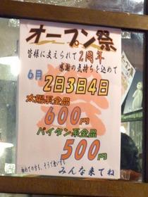RIMG0638_s.jpg