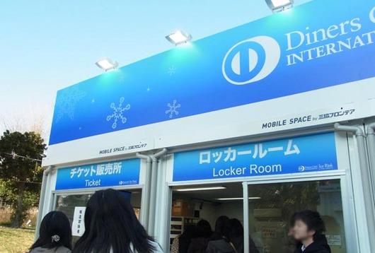 RIMG1110_s.jpg
