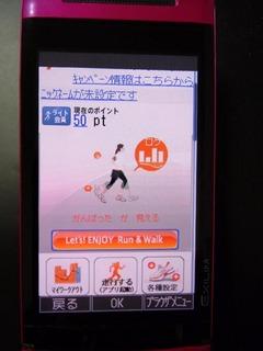 RIMG1272_s.jpg