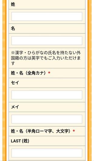 Screen14413_s.jpg