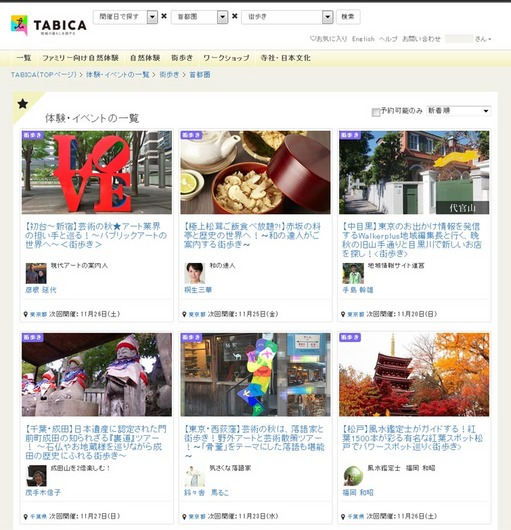 TABICA3.jpg