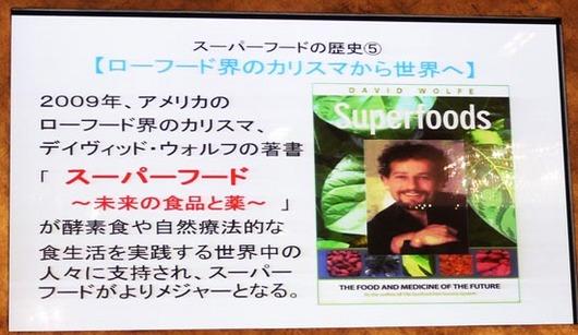 _1100644_s.jpg