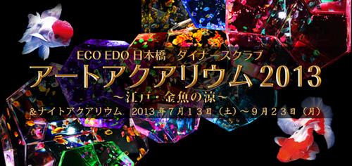 banner_main_04.jpg