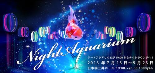 banner_night-aqua_01.jpg