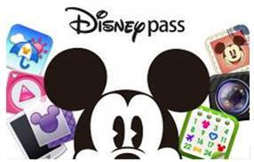 disneypass01.jpg