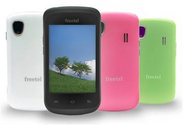 freetel_all.jpg